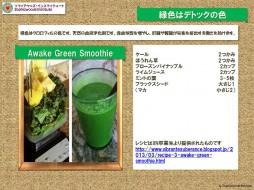 Green 1